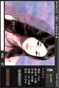 Tvsori - 티비소리 - screenshot thumbnail