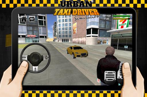 市區的士司機模擬