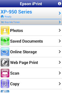 Epson iPrint Screenshot 7