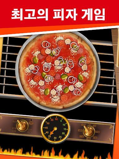 내 피자 가게 - 피자 메이커 게임 Pizza Game