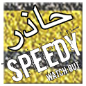 Speedy! Watch Out icon