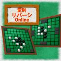 変則リバーシ オンライン対戦 icon