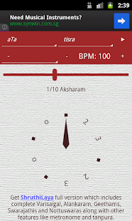ShruthiLayaLite: Carnatic Aide- screenshot thumbnail
