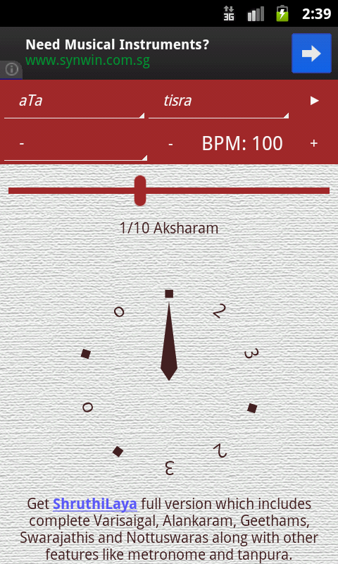 ShruthiLayaLite: Carnatic Aide- screenshot