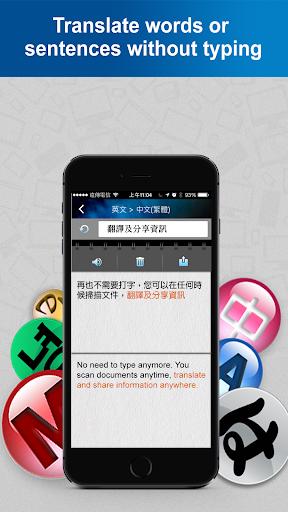 玩免費工具APP|下載藍牙掃譯筆 app不用錢|硬是要APP