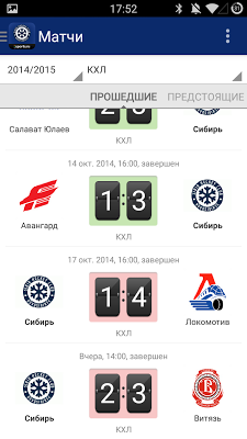 Сибирь+ Sports.ru - screenshot