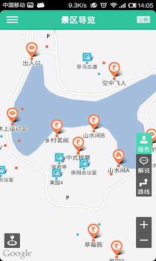 玩旅遊App|观澜山水田园-导游助手.旅游攻略.打折门票免費|APP試玩