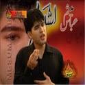 Mesum Abbas icon