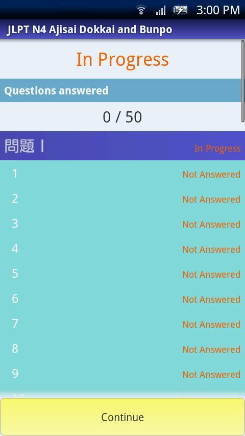 JLPT Practice Test N4 Ajisai 2- screenshot