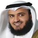 مشاري العفاسي - القران كامل icon