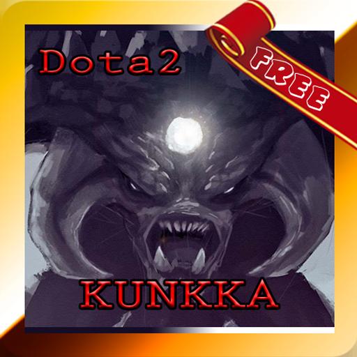 Kunkka Guide LOGO-APP點子