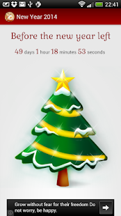 New Year 2014 count down timer - screenshot thumbnail