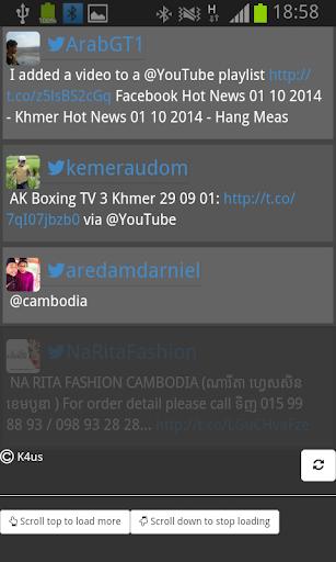 Tweet Cambo