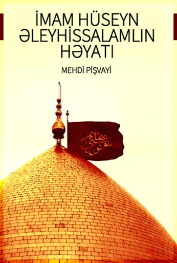 Imam Huseyn e in heyati