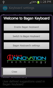 Bagan Keyboard Pro - screenshot thumbnail
