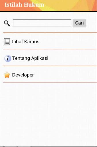 【免費教育App】Kamus Hukum-APP點子