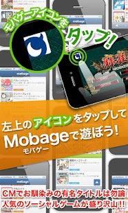 お助けチュー!- screenshot thumbnail