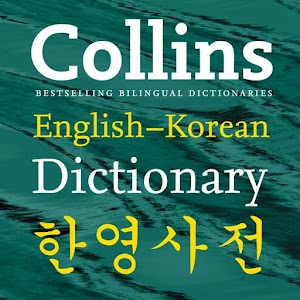 Collins Gem Korean TR