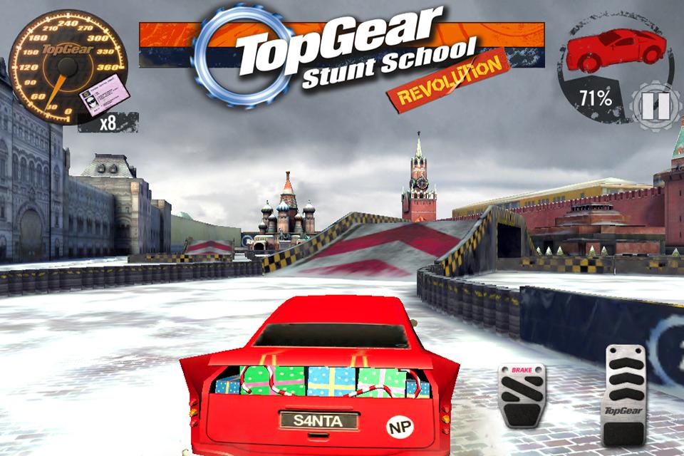 Top Gear: Stunt School SSR screenshot #12