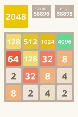 2048数字益智游戏