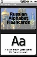 Screenshot of Russian Flashcards