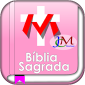 Bílbia  Sagrada Rosa Tablet