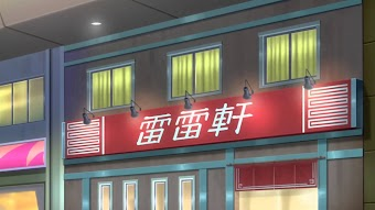 監督・鬼道の不安