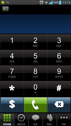 vovo 國際電話節費