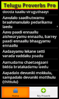 Screenshot of Telugu Proverbs