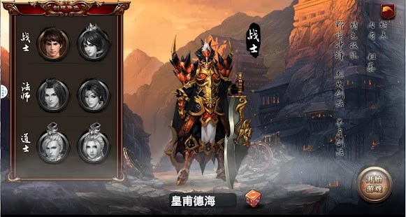圣剑传说2 Secret of Mana v3.1.006 - Android手机游戏下载