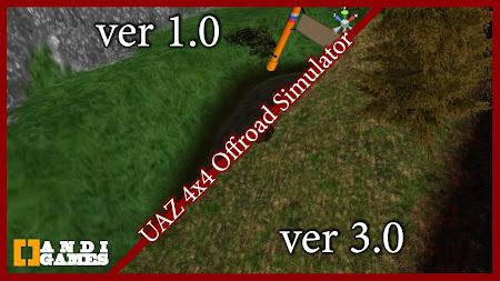 UAZ 4x4 Offroad Simulator 2 HD 3.1 screenshot 664726