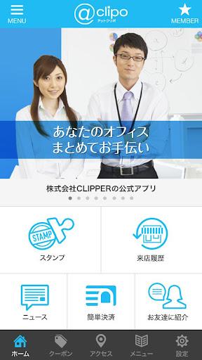 名古屋市の通信トータルサポート会社