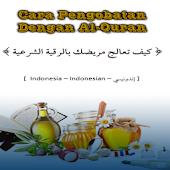 Pengobatan Dengan Al-Quran