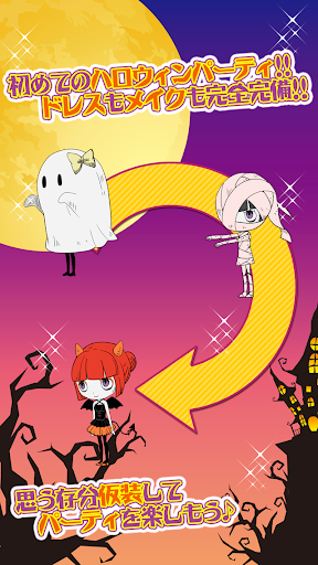 【ハロウィン】Halloween night Magic