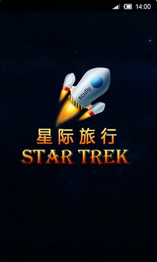 360 Launcher-Star Trek