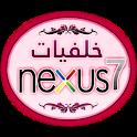 تطبيق خلفيات Nexus 7 من شركة  ASUS روعه للاندرويد