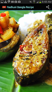 Radhuni Bangla Recipes - screenshot thumbnail