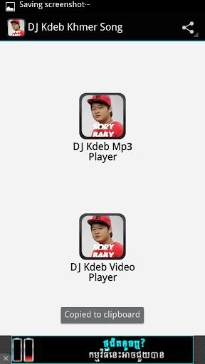 DJ Kdeb Khmer Song