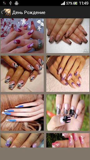 Album modern nails