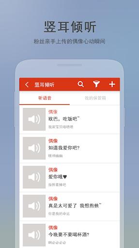玩娛樂App|粉丝群 for BTOB免費|APP試玩