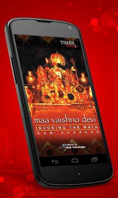 Maa Vaishno Devi Songs - screenshot