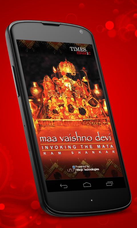 Maa Vaishno Devi Songs - screenshot