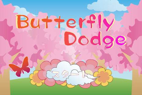Butterfly Dodge- スクリーンショットのサムネイル