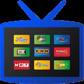 Kurdish TV