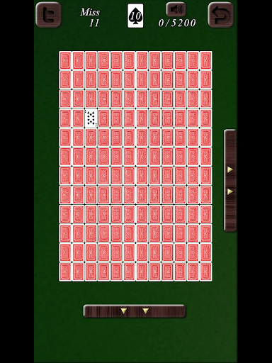 紙牌必備APP下載 Concentration 5200 好玩app不花錢 綠色工廠好玩App