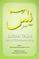 Screenshot of Surah Yasin Dan Terjemahan