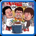 구봉숙의 도시탈출 icon