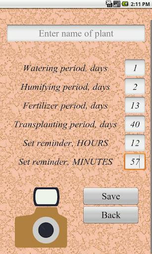 免費生活App|Houseplants|阿達玩APP