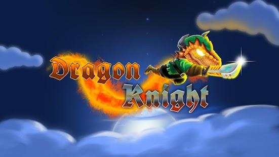 龍騎士:寶石探秘