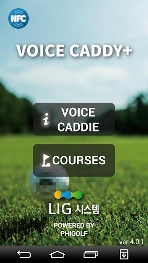 NFC VOICECADDY+